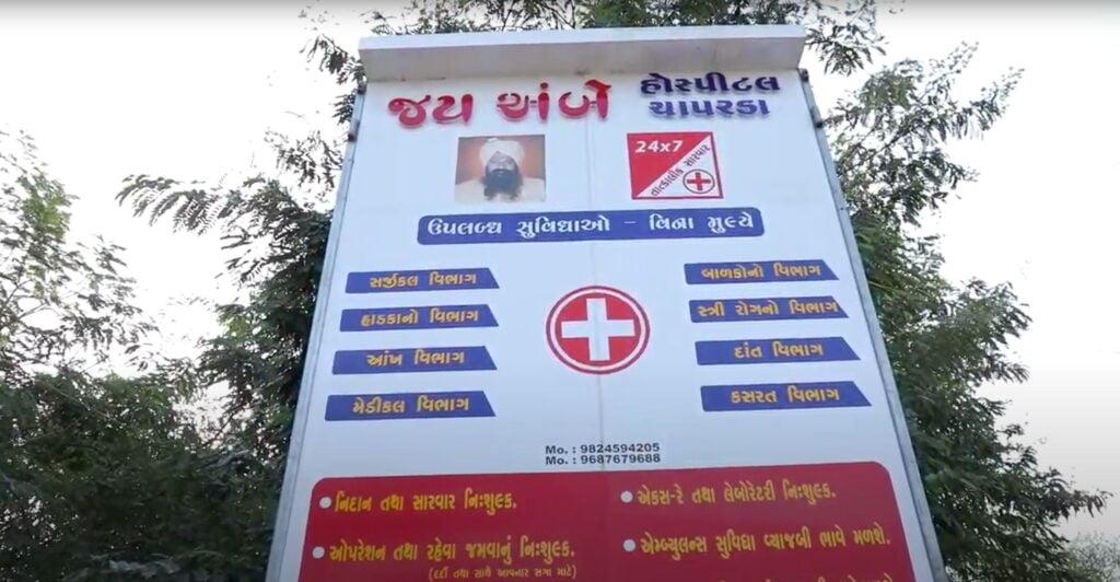 Hospital10